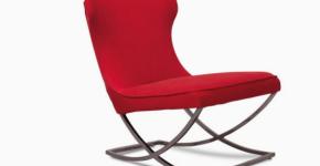 Πολυθρόνα 57x57cm με το ύφασμα από 313 €