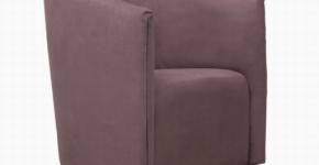 Πολυθρόνα 75x75cm με το ύφασμα από 305 €