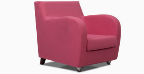 Πολυθρόνα 80x70cm με το ύφασμα από 290 €