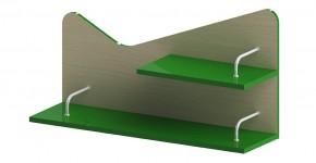 foldershelve 1200x640x283mm
